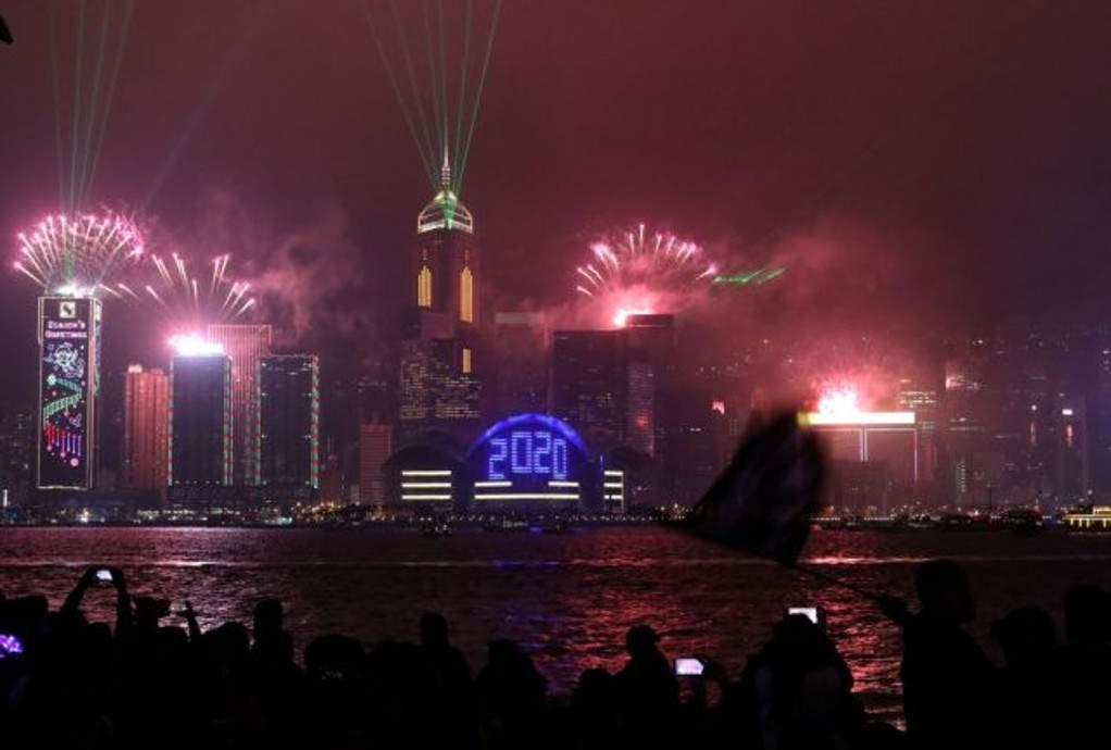 Καλωσόρισαν το 2020 Νέα Ζηλανδία, Αυστραλία και Βόρεια Κορέα