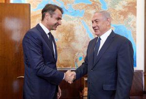 Στην Ελλάδα ο Νετανιάχου για τον East Med