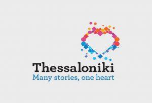 Θεσσαλονίκη: «Πάντρεμα» τεχνολογίας-τουρισμού