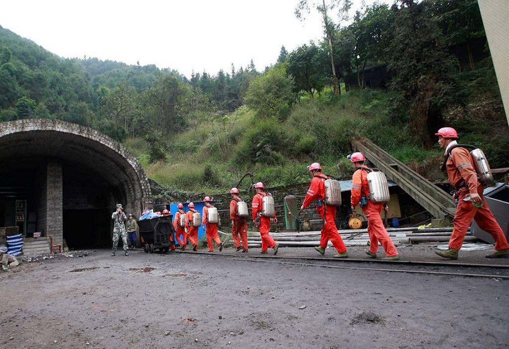 Κίνα: 14 νεκροί από έκρηξη σε ορυχείο