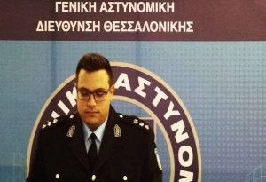 Συλλήψεις για εκβιάσεις, παράνομο στοίχημα και στημένους αγώνες
