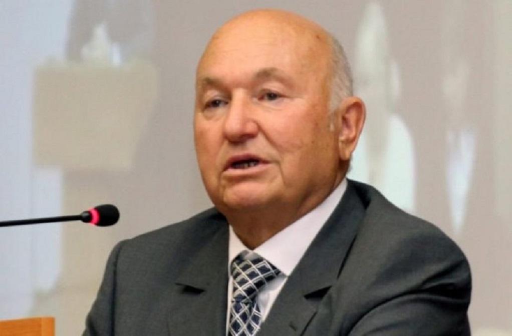 «Έφυγε» ο πρώην δήμαρχος της Μόσχας