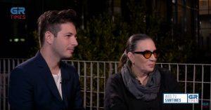 Λίνα Νικολακοπούλου και Γιώργος Περρής στο GRTimes (VIDEO): Traveller