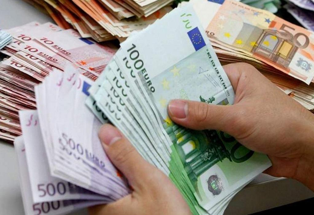 Επίδομα 534 ευρώ: Ποιοι πληρώνονται σήμερα