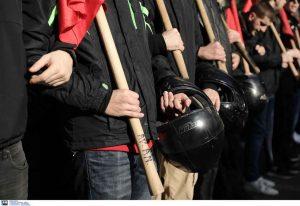 Στη Βουλή το νομοσχέδιο για τις διαδηλώσεις -Τι προβλέπει