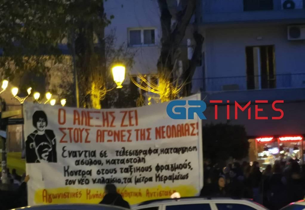 Θεσσαλονίκη: Συγκέντρωση για την επέτειο δολοφονίας Γρηγορόπουλου (Συνεχής Ενημέρωση)
