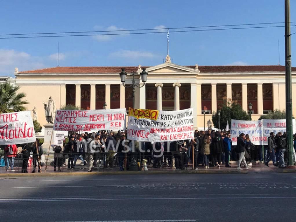 Αθήνα: Μαθητική πορεία στο κέντρο