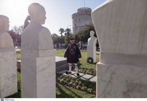 Θεσσαλονίκη: Αποκαλυπτήρια προτομών Μακεδονομάχων(ΦΩΤΟ)