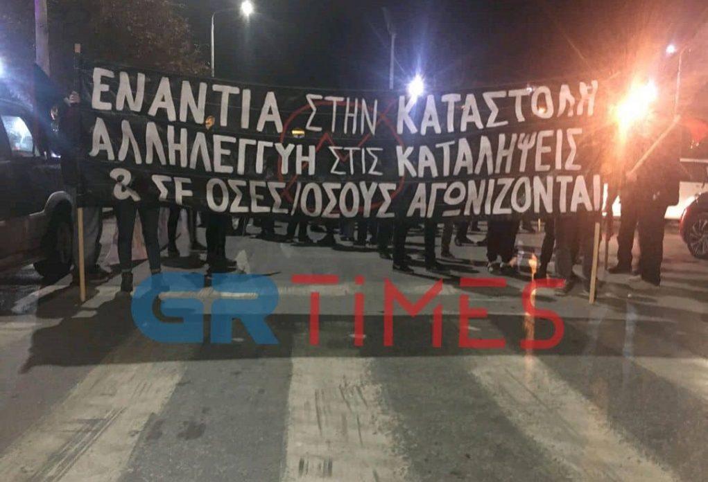 Τούμπα: Ολοκληρώθηκε η πορεία υπέρ των καταλήψεων (ΦΩΤΟ-VIDEO)