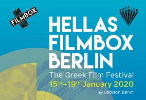 5ο Hellas Filmbox Berlin: Θηλυκό, γαλάζιο και φωτεινό!