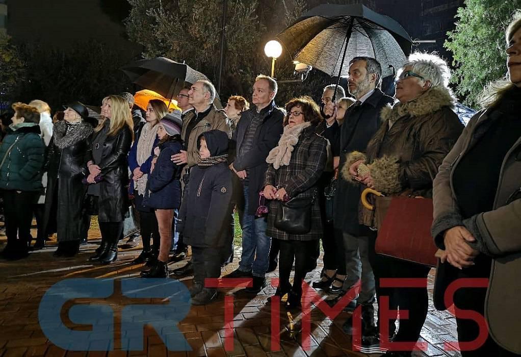 Θεσσαλονίκη: «Μύρισε» Χριστούγεννα στην 5η κοινότητα