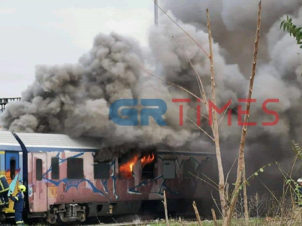 Θεσσαλονίκη: Πυρκαγιά σε βαγόνι τραίνου (ΦΩΤΟ+VIDEO)