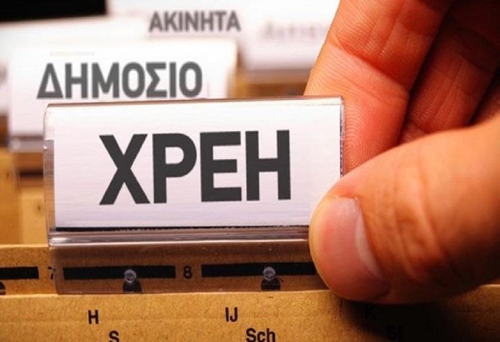ΟΒΣΘ: «Όχι» στα οριζόντια κριτήρια της ρύθμισης χρεών