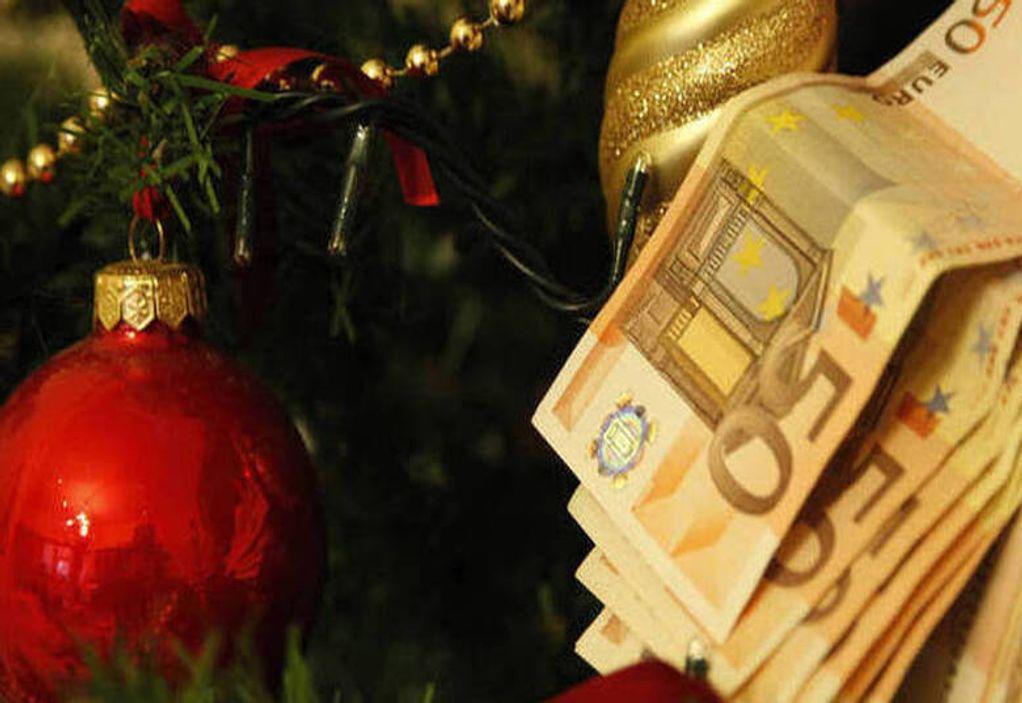 Δώρο Χριστουγέννων: Σε δύο φάσεις η καταβολή του