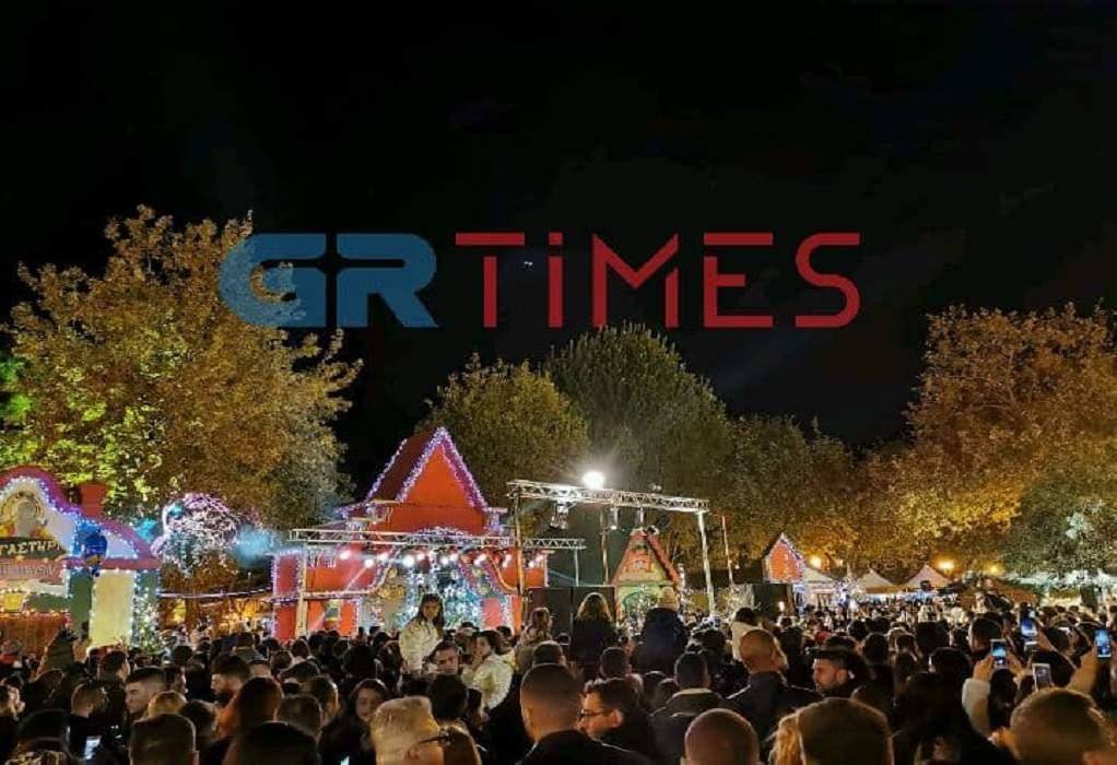 Θεσσαλονίκη: «Άναψε» το δέντρο στο Χριστουγεννιάτικο Χωριό (ΦΩΤΟ-VIDEO)