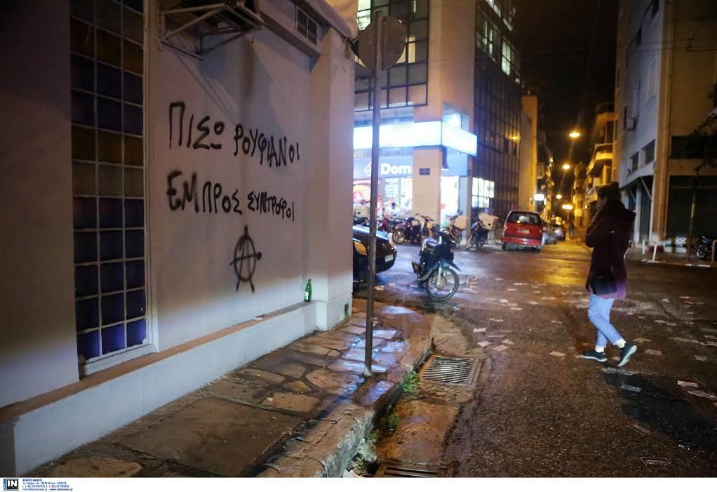Προσαγωγές για την επίθεση στην εφημερίδα «Δημοκρατία»
