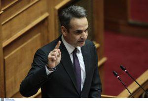 Μητσοτάκης: Αύριο η ενημέρωση των πολιτικών αρχηγών