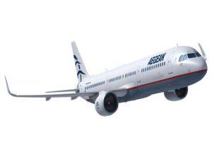 Αegean: Tροποποιούνται πτήσεις το διήμερο 18-19/10
