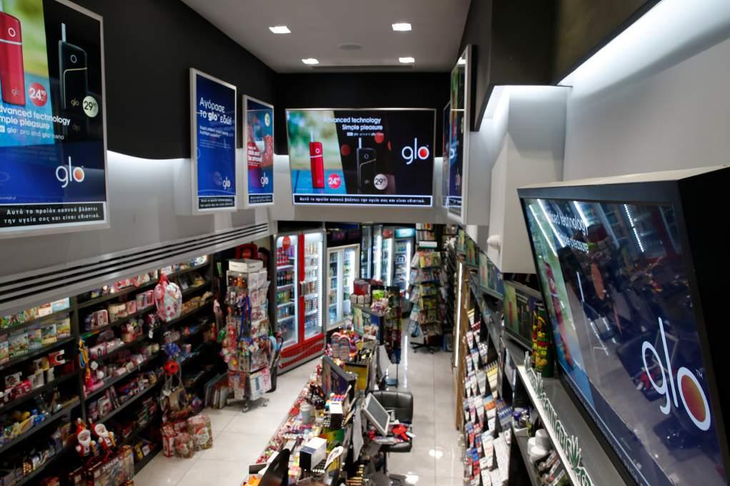 Η Β.Α.Τοbacco επενδύει 20 εκ. στα προϊόντα glo