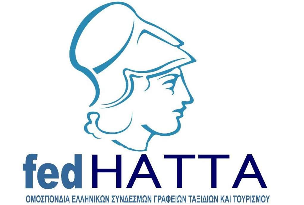 FedHATTA: Πρόταση για τη διάσωση του ελληνικού τουρισμού