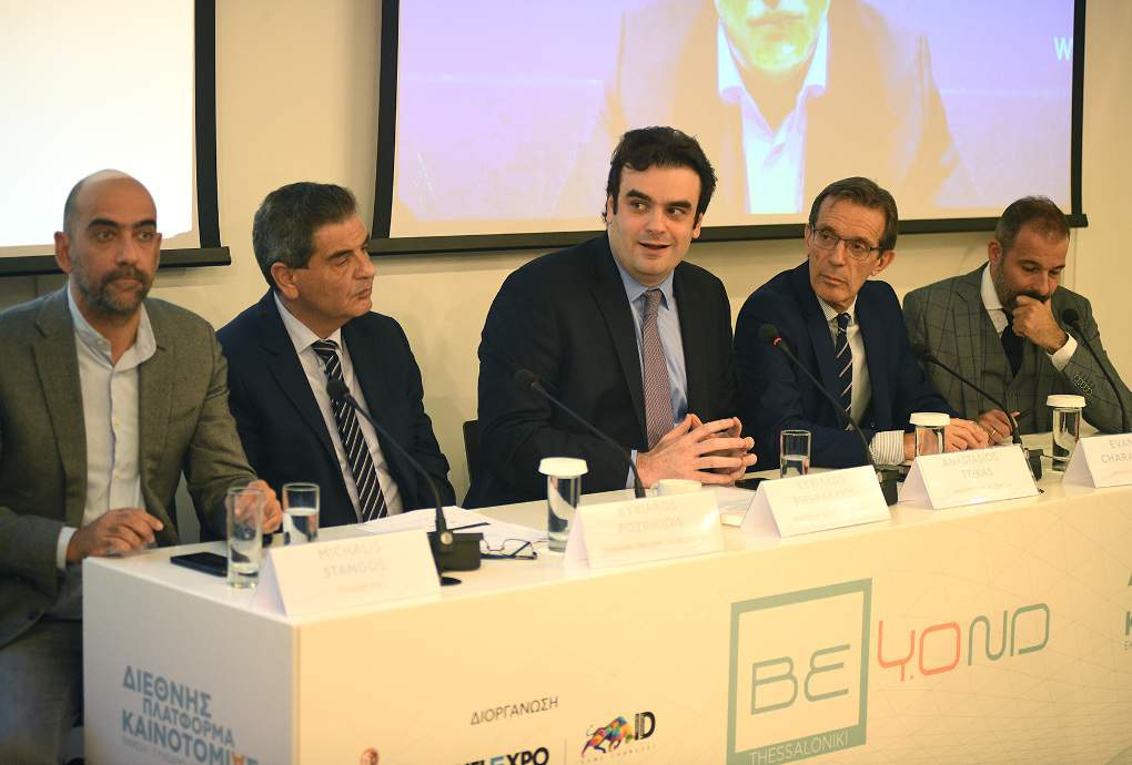 H Beyond 4.0 εθνικό στοίχημα για την Καινοτομία