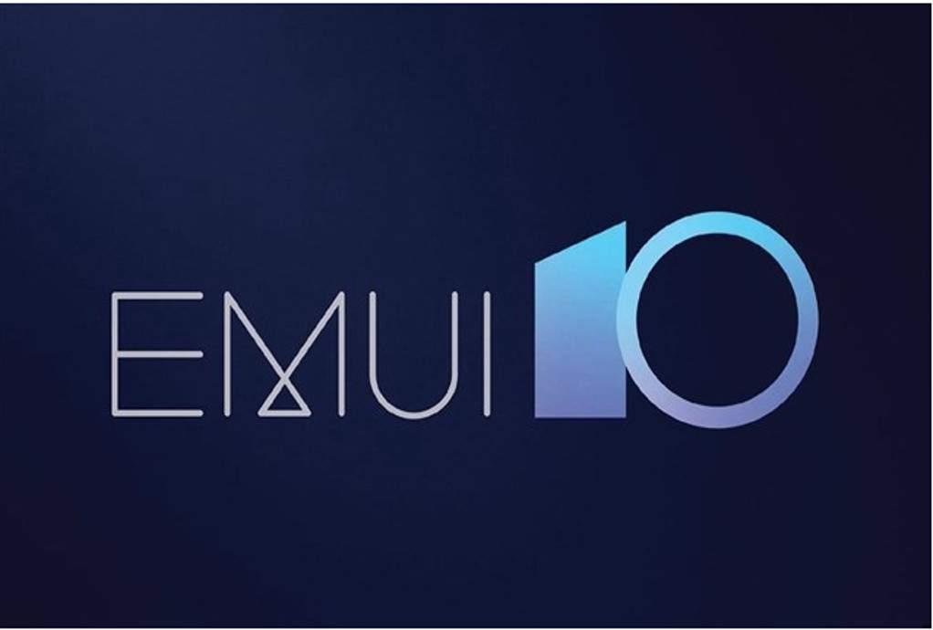 Aναβάθμιση στα Huawei με το ΕΜUI στις οθόνες
