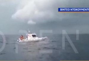 Βίντεο: Σκάφος της τουρκικής ακτοφυλακής παρενοχλεί Έλληνα ψαρά