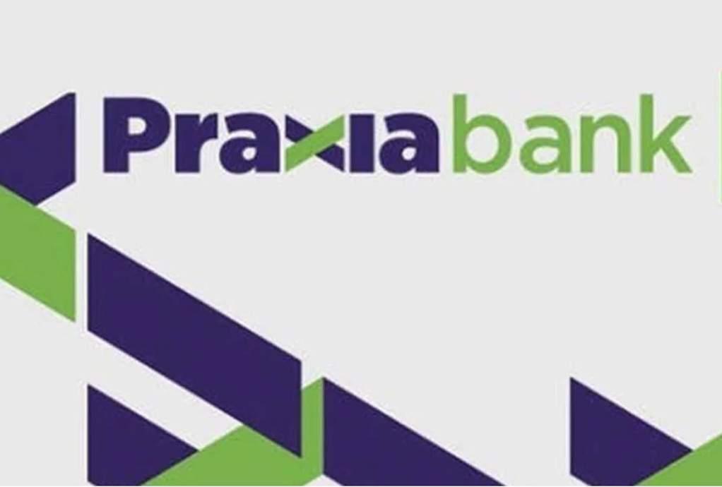 Στο τραπέζι το σενάριο Παγκρήτιας και Praxia Bank