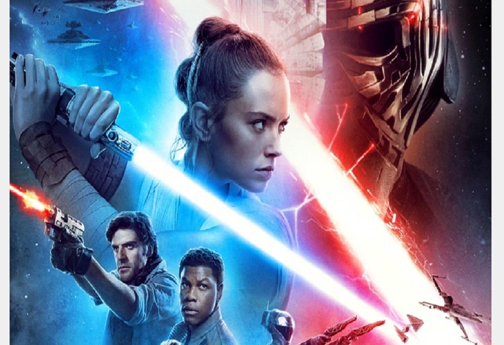 «Star Wars» στο Ολύμπιον