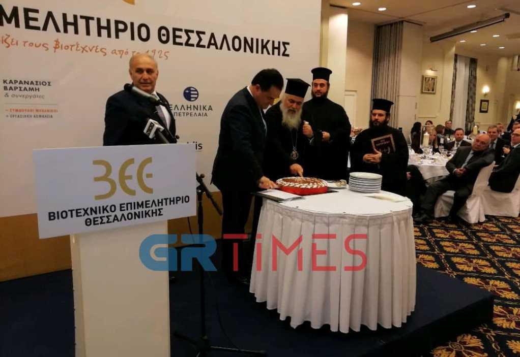 Γεωργιάδης: «To 2020 θα ζήσουμε μία καταπληκτική χρονιά»