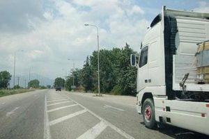 Δράμα: Άρση κυκλοφοριακών ρυθμίσεων