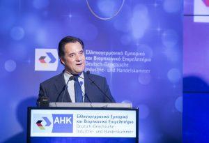 Γεωργιάδης: Πυλώνας ανάπτυξης οι ελληνογερμανικές σχέσεις