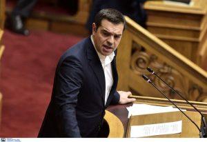 Ομιλία Α. Τσίπρα στη Βουλή (VIDEO)
