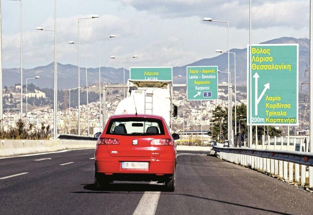 Έκτακτα μέτρα σε αυτοκινητόδρομους λόγω καιρικών φαινομένων