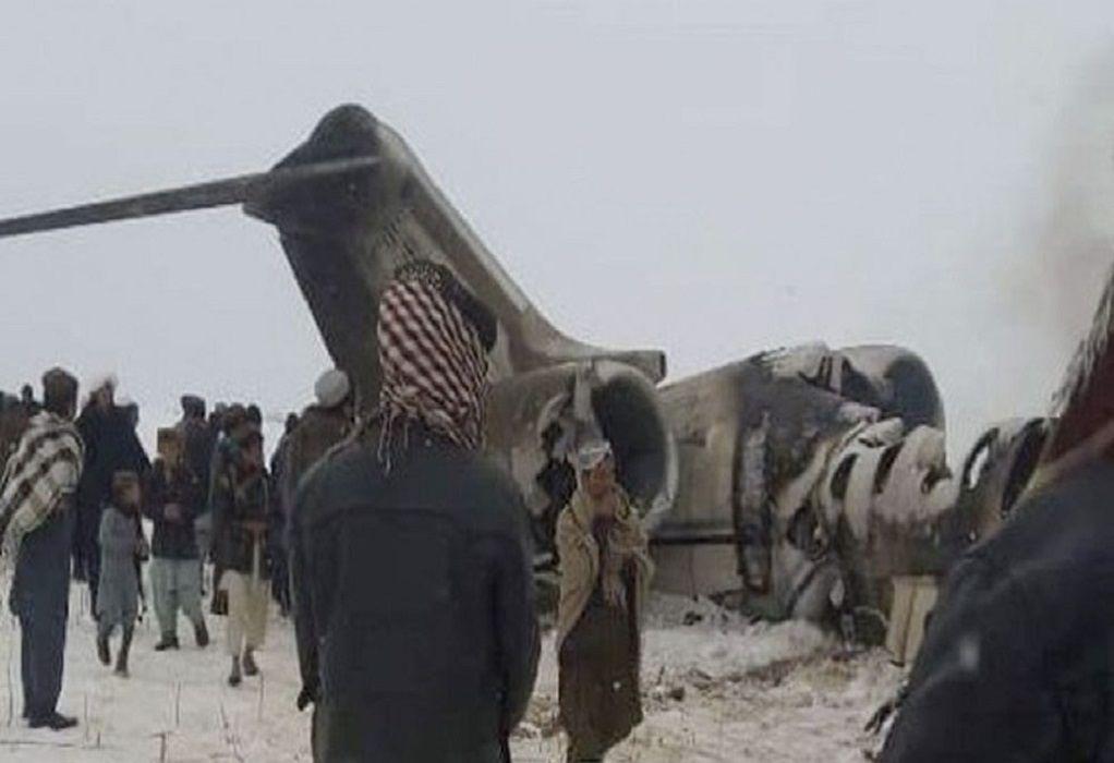 Ταλιμπάν: Ανάληψη ευθύνης για την συντριβή του αεροσκάφους