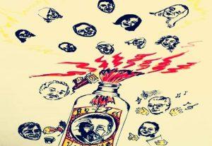 Η «Ληνός» κερνάει μία θεατρική «Βόμβα Μολότωφ»