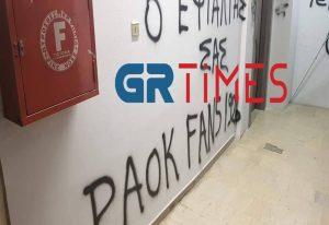 Βαρτζόπουλος: Ο ΠΑΟΚ να καταδικάσει την ωμή βία