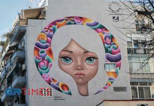 Ένα υπέροχο γκράφιτι στο κέντρο της Θεσσαλονίκης (ΦΩΤΟ)