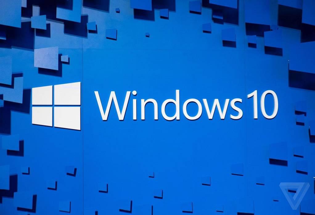 Τεχνολογία: Κενό ασφαλείας στα Windows 10