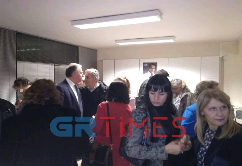 Θεσσαλονίκη: Έκοψε πίτα η Διοικούσα ΝΔ (ΦΩΤΟ)