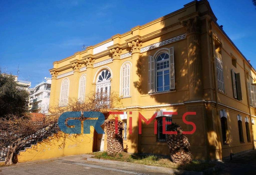 Αναστολή λειτουργίας του Ιστορικού Αρχείου Μακεδονίας, λόγω… ψύχους