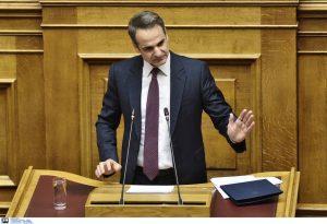 LIVE – Ομιλία του Κ. Μητσοτάκη στη Βουλή για τα υγειονομικά μέτρα