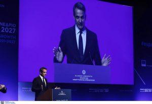 Κ. Μητσοτάκης: Οι προτεραιότητες του νέου ΕΣΠΑ