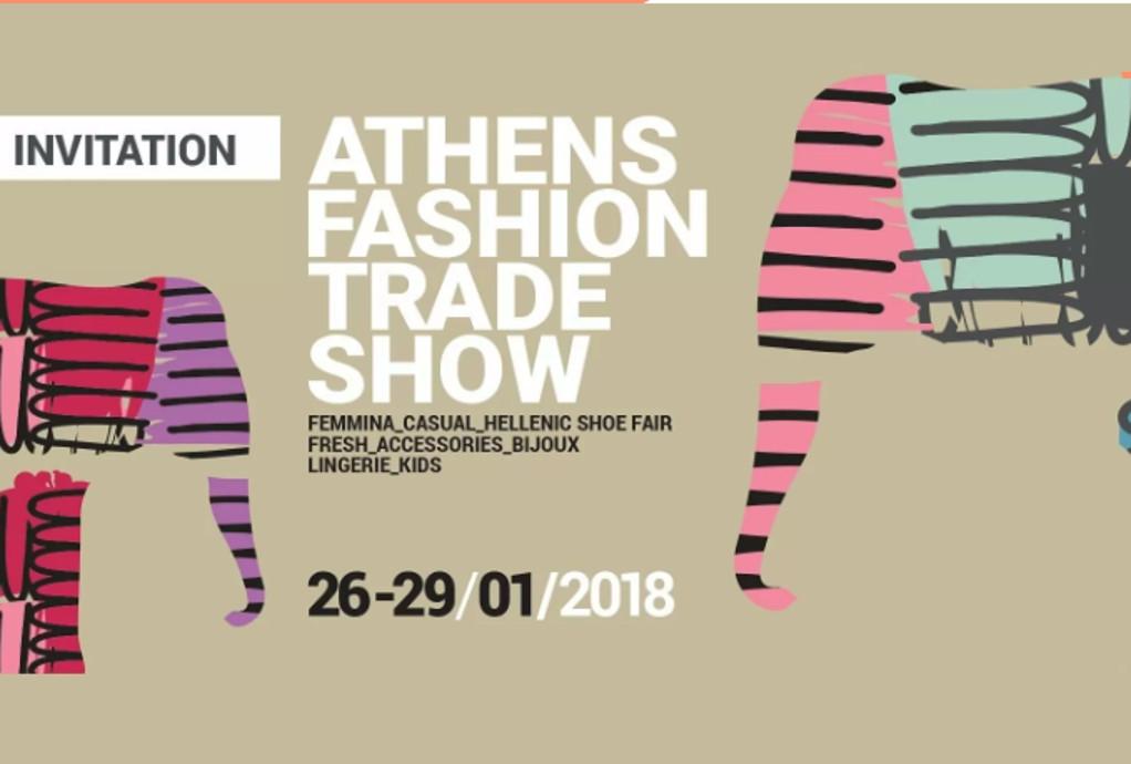 Σεμινάρια πρόγνωσης μόδας στην Athens Fashion