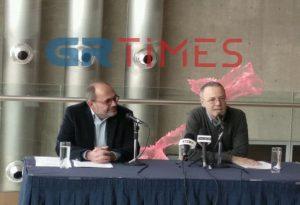 ΟΜΜΘ: Με πρόθεση παραίτησης το Δ.Σ. – Έκκληση στο Υπουργείο Πολιτισμού (VIDEO)