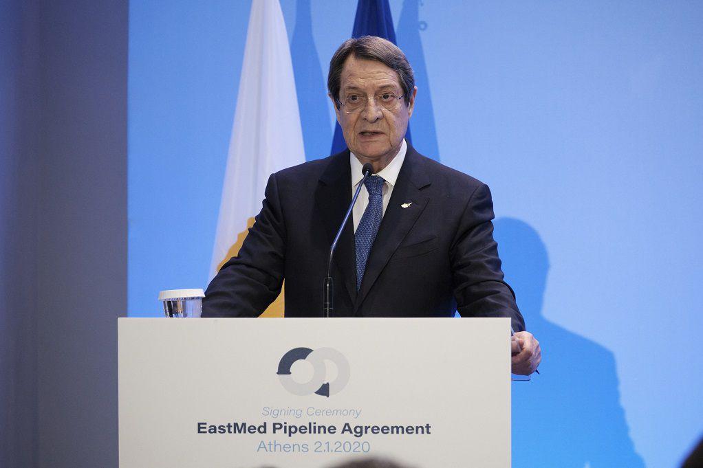 Αναστασιάδης: Νέα εποχή συνεργασίας για Κύπρο και Ισραήλ