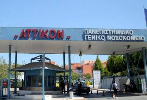 Κοροναϊός: Τέταρτο κρούσμα στην Ελλάδα