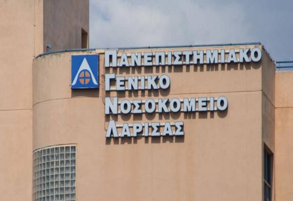 Κορωνοϊός: Αποσωληνώθηκε η 27χρονη γιατρός στη Λάρισα