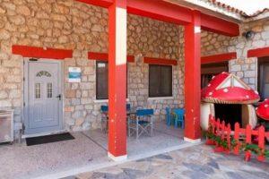 Παρέμβαση Γιαννούλη για τον ξενώνα της Άρσις