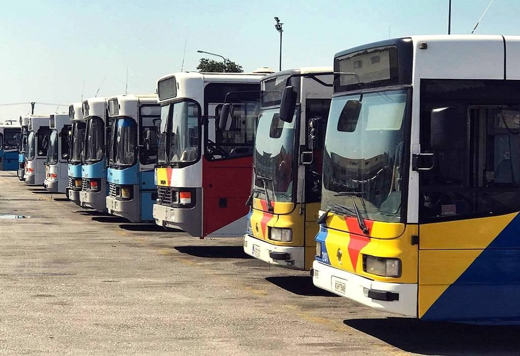 Δρομολόγια ΟΑΣΘ: Έτσι θα είναι τα λεωφορεία των ΚΤΕΛ